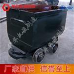 固定车箱式矿车主要材质及外形尺寸
