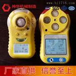 CJT-4/1000甲烷一氧化碳测定器厂家供应