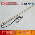 GUD-960行程传感器工作条件型号意义