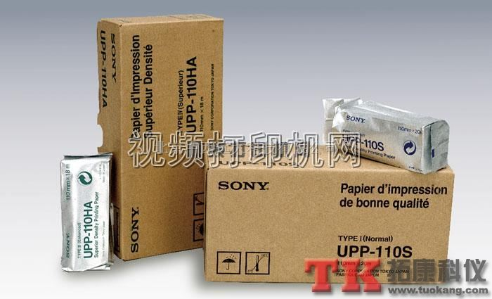 热敏打印纸(索尼)UPP-110S 型号:TK10-UPP-110S