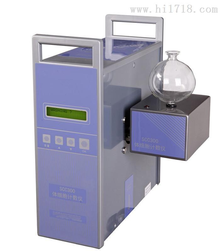 牛奶体细胞计数仪SCC300生产厂家价优供应