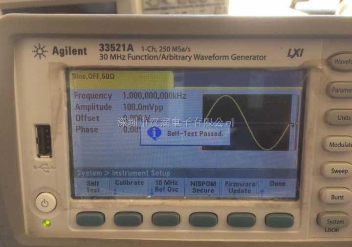 Agilent安捷伦 33521A 函数发生器 33521A