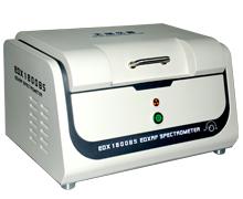 環保測試儀|EDX1800BS