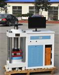 液压式压力试验机-SYE-2000A液压式压力试验机使用说明