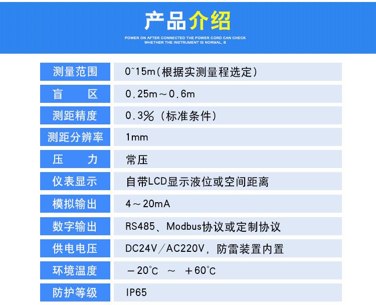 超声波产品介绍.jpg