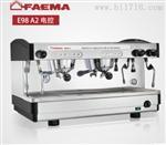【-在线】FAEMA咖啡机售后统一维修电话