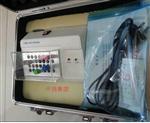生物指示剂培养器 型号:JS34-ST-01