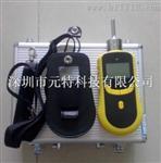SKY2000甲醛气体检测仪