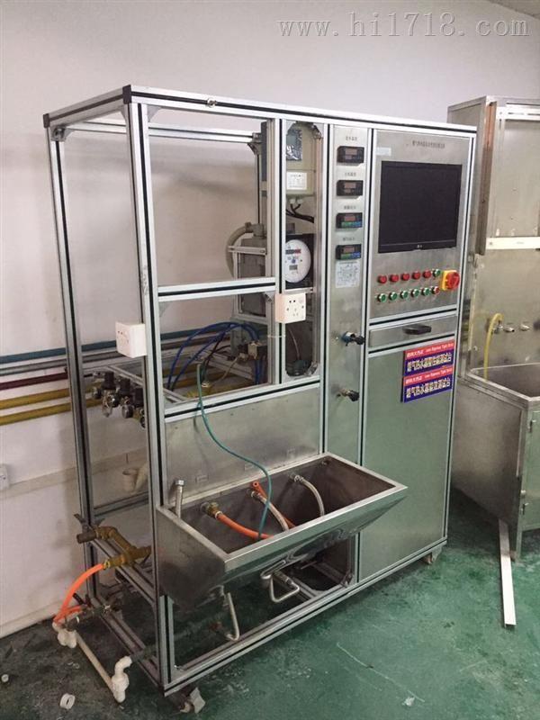 燃气热水器综合性能测试系统