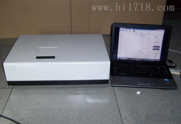 红外分光测油仪BZ-2003L,红外测油仪