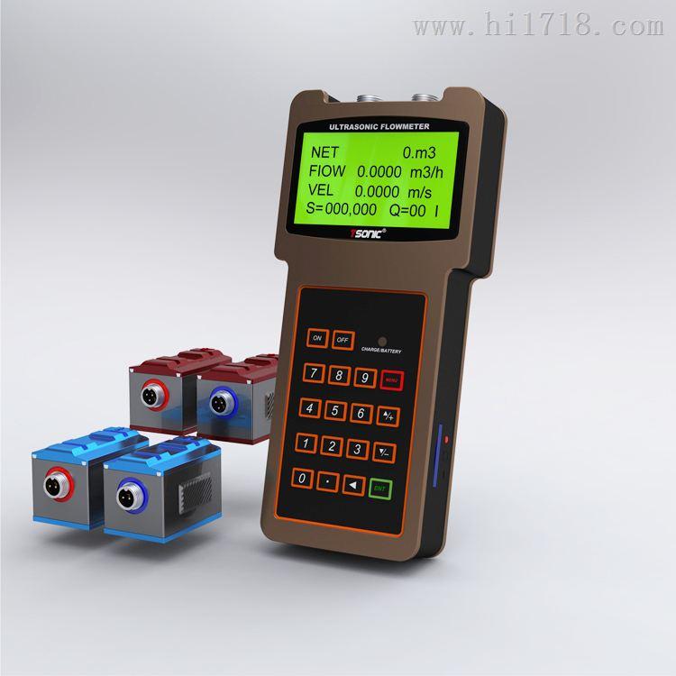 手持式超声波流量计BZ-1000,便携式超声波流量计