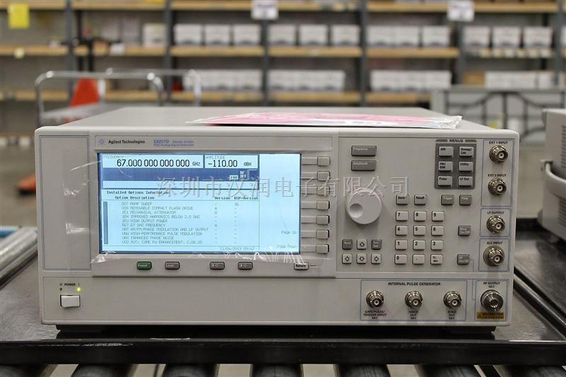 现货40G信号源   E8257D  E8257D