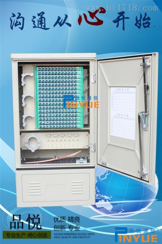 144芯光缆交接箱(SMC)