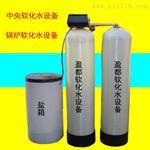 青島TMFB-450全自動軟水器生產廠家