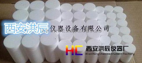 水热反应釜样品前处理
