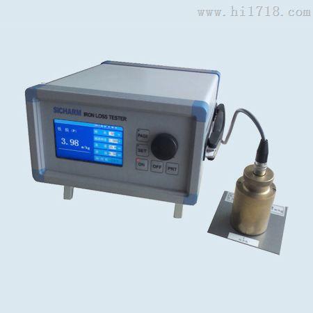 辰创TCIL-1A硅钢片铁损测试仪 磁感检测仪