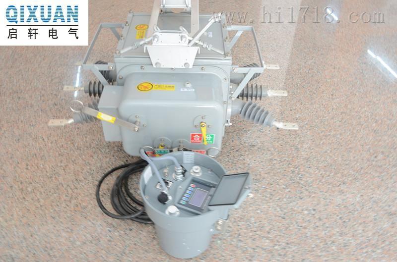 ZW20A-12/T1000(630)-25型户外高压交流真空断路器(以下简称断路器)为额定电压12kV,三相交流50Hz的户外配电设备。它采用真空灭弧和SF6气体作为绝缘介质,是ZW20-12型柱上真空断路器改进型产品。箱体采用了引进日本东芝公司VSP5的气体密封,防爆,绝缘结构技术,进出线导管也进行了密封性能改进,整体密封性能优良,内部充装的SF6气体不泄漏,不受外界环境影响,其弹簧操作机构进行了小型化设计和可靠性和稳定性优化,采用直动链条主动和多级脱扣系统,动作可靠性和稳定性比国内传统的弹簧操作机构