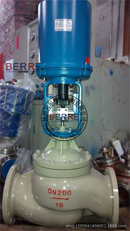 【厂家直销】电子式调节型电动套筒调节阀ZDLM-16C DN80