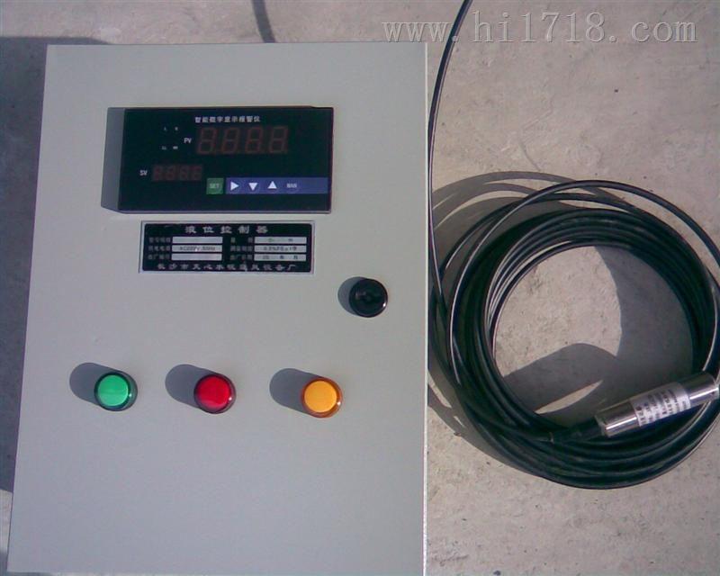 水池(水箱)水位高低控制器系統圖
