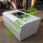 TS-111B空氣菌種液體搖床