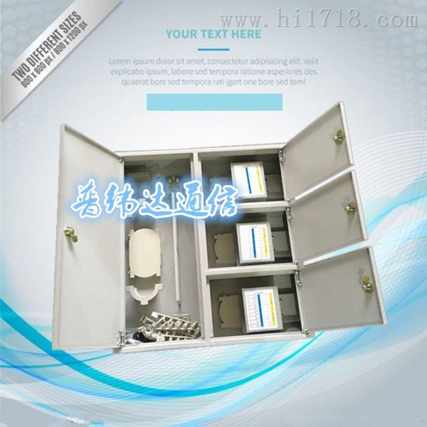 三网合一光纤分纤箱宁波三网合一箱生产厂家
