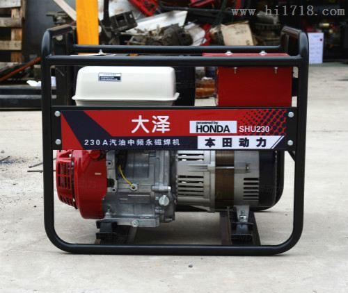 230A汽油发电电焊两用机,本田动力
