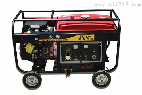 300A汽油发电电焊机,本田发电电焊两用机