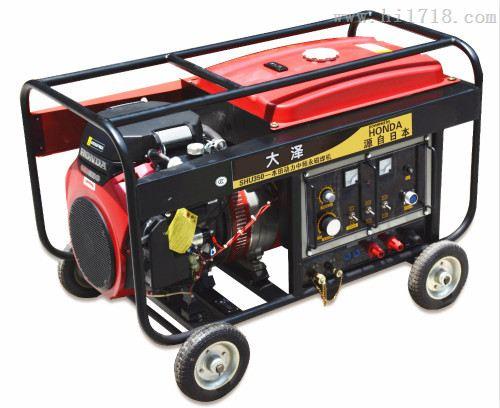 本田350A汽油发电电焊机,便携式发电电焊机