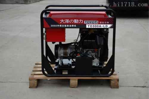 300A隆巴蒂尼柴油发电电焊机价格