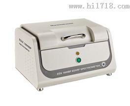 ROHS卤素测试仪EDX1800E
