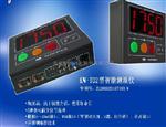 智能測溫儀 型號:YJ13-KW-T02/KW-T05