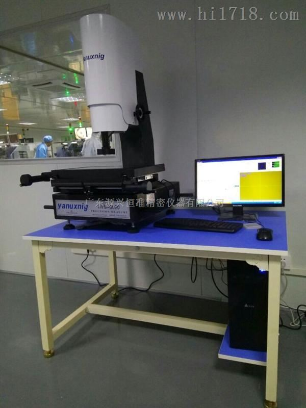 源兴恒准HVM-4030E,价格优惠制造商源兴恒准yuanzhun