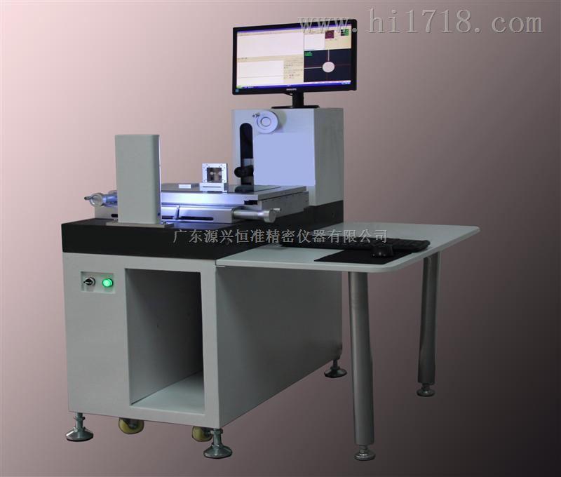 源兴恒准HZ-4030W,厂家直销制造商源兴恒准yuanzhun