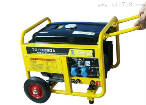 常态焊4.焊条0250A汽油发电电焊机