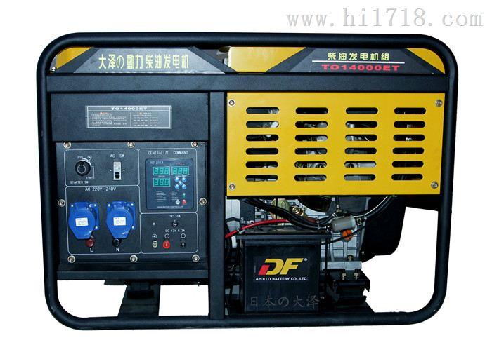 野外工程用10KW柴油发电机