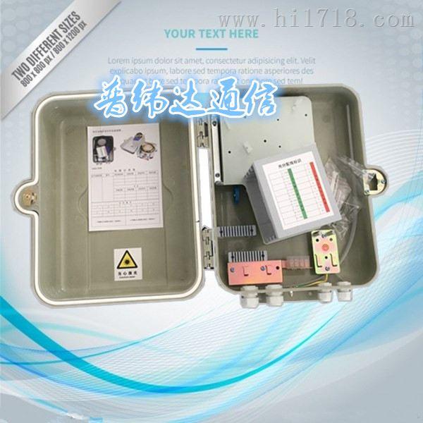 SMC光分路器箱1分16分光箱详细讲解【描写】