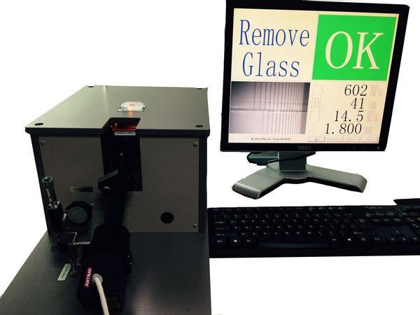 FSM-6000LE玻璃盖板检测标准仪器