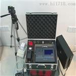 铝粉粉尘颗粒浓度检测仪