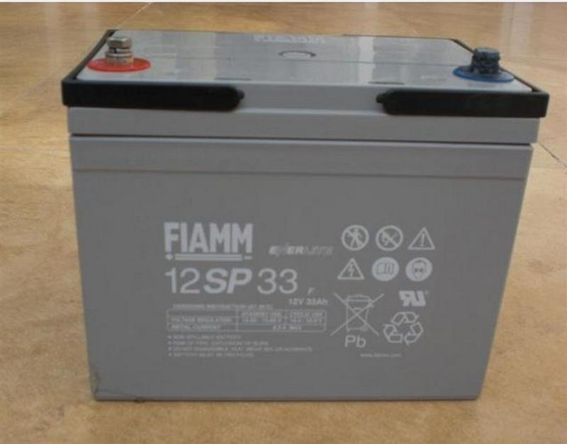 FIAMM非凡蓄电池12SP33报价及现货