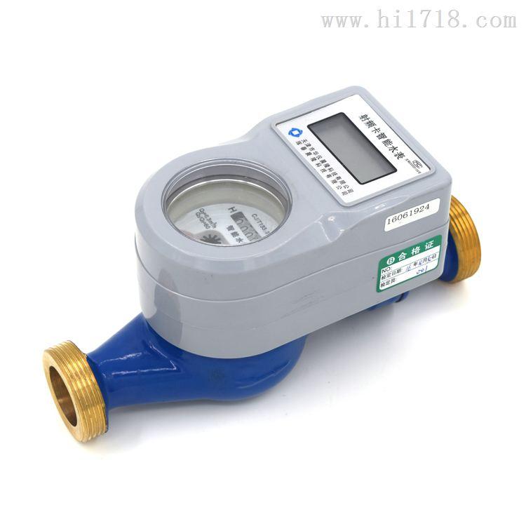 自来水水表多少钱HY,品质保证国家2级精度自来水水表多少钱华仪仪表