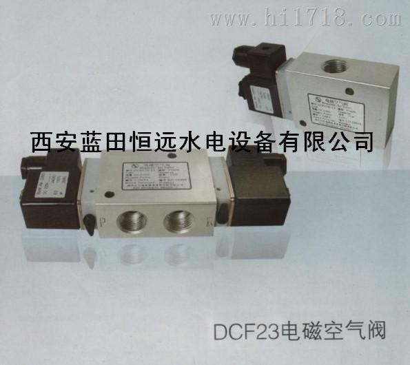 绿盛DCF23电磁空气阀价格 图片