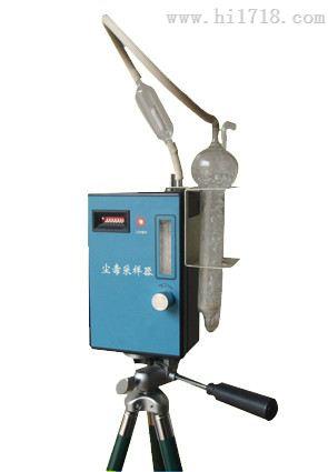便携式尘毒采样器BZ-5H,尘毒采样器BZ-5H