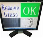 二手闲置手持式XL3T-700合金分析仪 应对不锈钢 矿石 微量元素检测利器