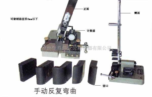 濟南鋼筋反復彎曲試驗機廠家