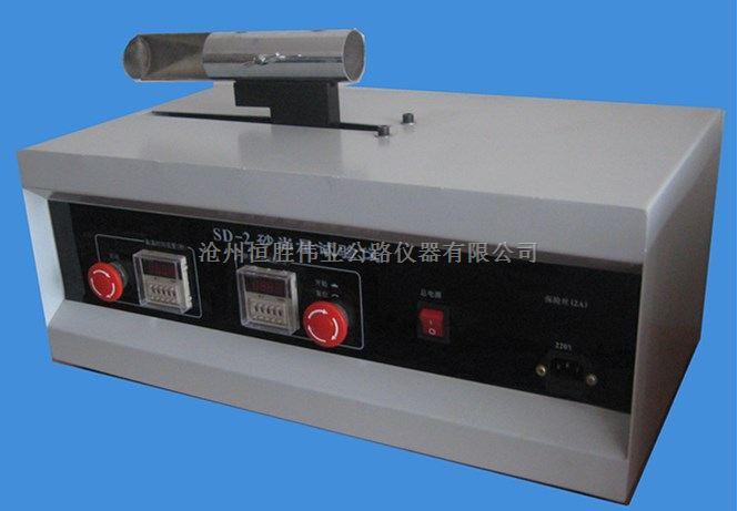 杭州砂當量試驗儀廠家銷售