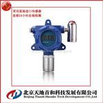 管道式二氧化硫报警器|实时监测SO2气体测定仪|二氧化硫检测仪流通式安装TD010-SO2