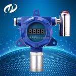 管道式一氧化氮报警器|实时监测NO气体探测器|一氧化氮检测仪TD010-NO