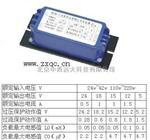 本安電源(單路) 型號:DBG4-MW-MCDX-I