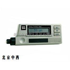 涂层测厚仪 型号:SD44-TT220