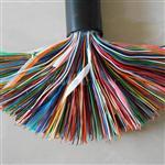大对数通信电缆